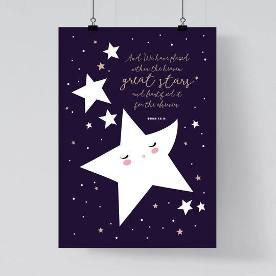 Great Star Quran Quote Nursery Art Print - Silver Lining UK
