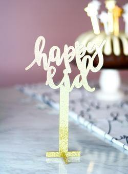 Acrylic Happy Eid Centrepiece/Caketopper - Silver Lining UK