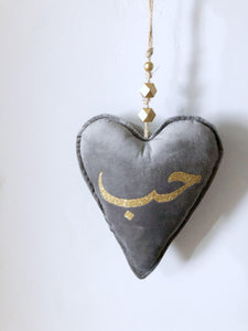 Hanging Heart - Gold Glitter Hub (Love) Grey
