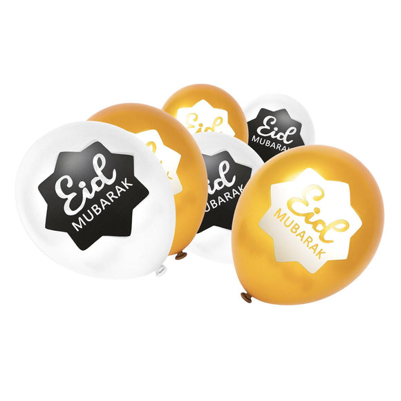 Pointed Star Eid Mubarak Balloons - White & Gold - Silver Lining UK