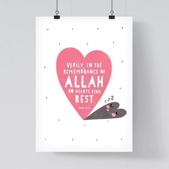 Sleeping Heart Quran Quote Islamic Art Print - Silver Lining UK