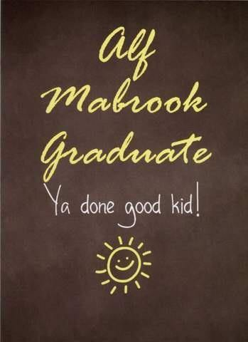 Alf Mabrook - Graduation Greeting Card