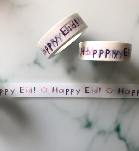 Happy Eid Washi Tape - Purple Vibes - Silver Lining UK
