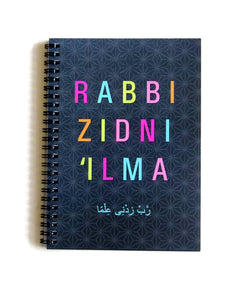 Rabbi Zidni 'ilma Notebook