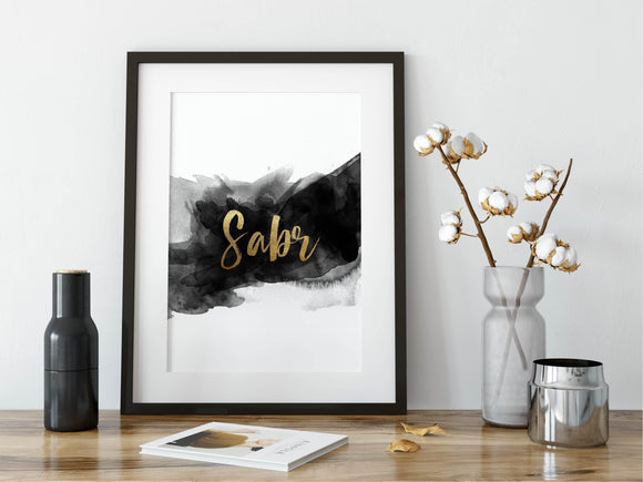Sabr - Foiled Islamic Art Print