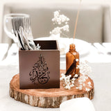 Multipurpose Arabic Décor Cube