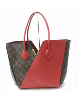 Load image into Gallery viewer, Louis Vuitton Monogram Kimono MM