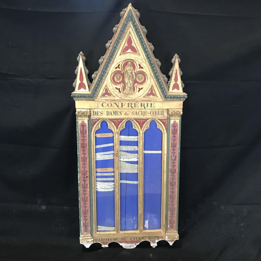 French Gold Gilt Church Wall Plaque Bas Relief Art Sculpture from Montpelier France