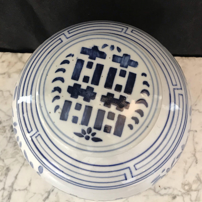 Classic Chinese Blue and White Covered Temple Jar