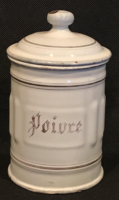To Sell: French Four Piece Enamel Canister Set White/Gold