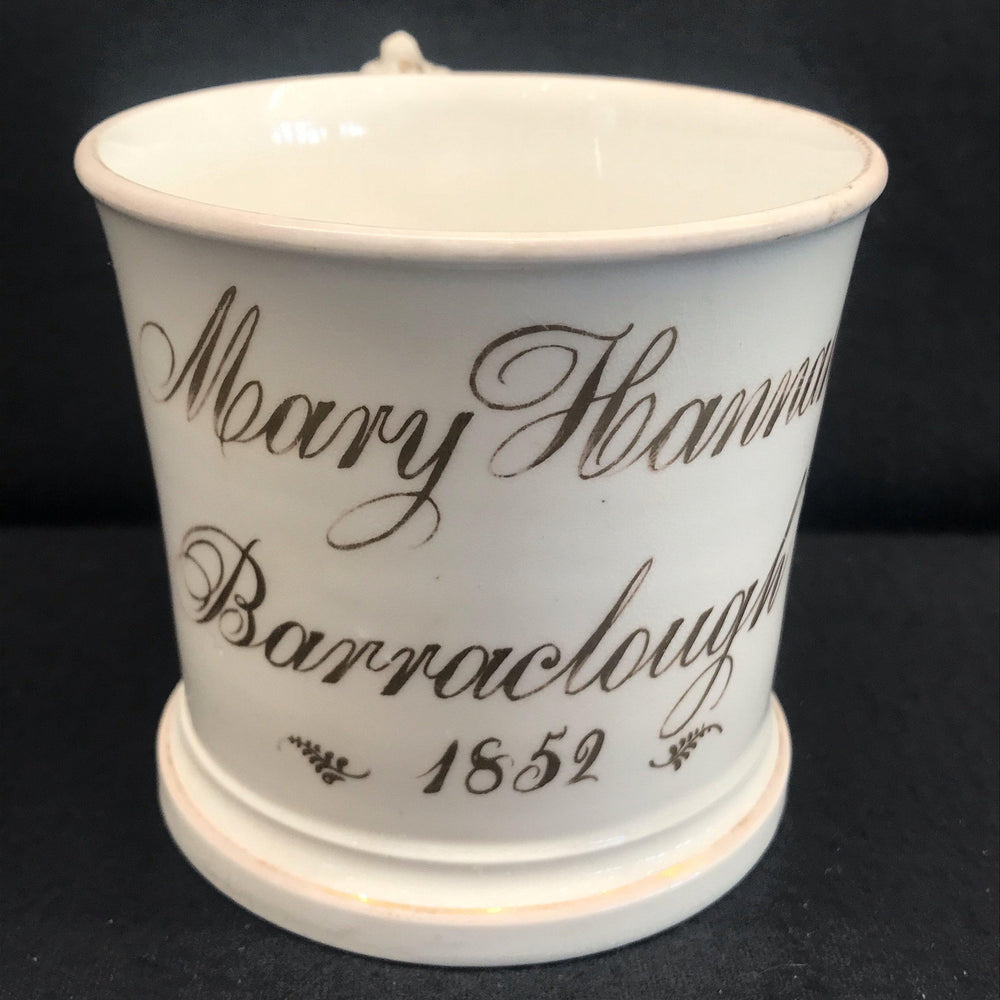 British Mug/Cup from 1852 Commemorating the Birth of a Child
