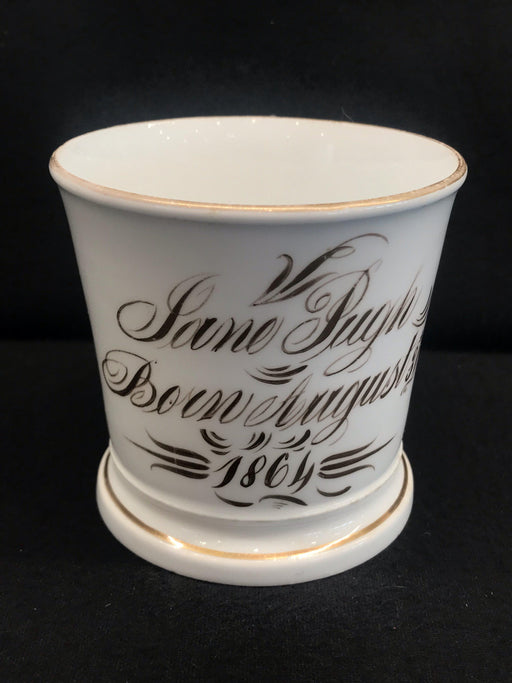 British Mug/Cup from 1864 Commemorating the Birth of a Child