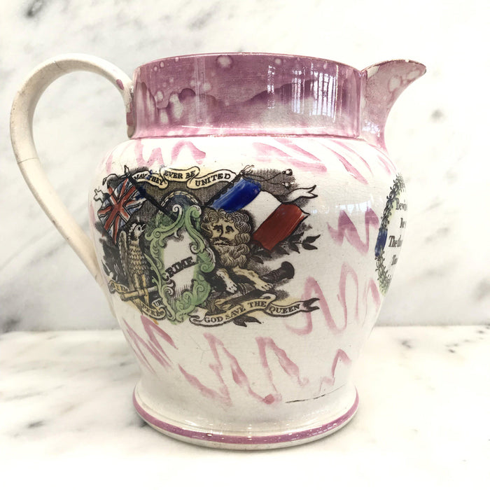 To Buy: British Sunderland Lustreware Pitcher
