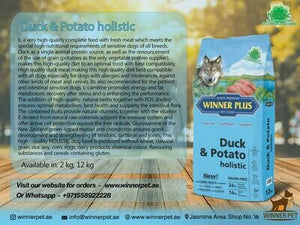 Duck & Potato holistic with fresh duck meat