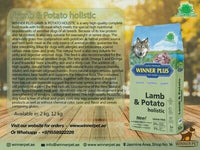 Lamb & Potato holistic with fresh lamb meat