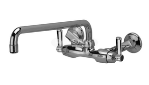 "Zurn Z841I1 Service Sink Faucet w/ 14"" Tubular Spout and Lever Handles"