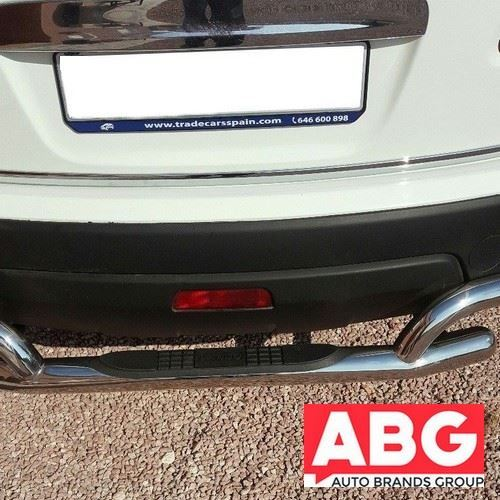 Nissan Qashqai 2007 - 2013 Rear Bumper Step Bar Protection Polished S/ Steel