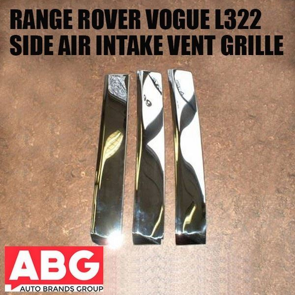Range Rover Vogue L322 2006-2012 6 pcs Side Air Intake Vent Grille Cover