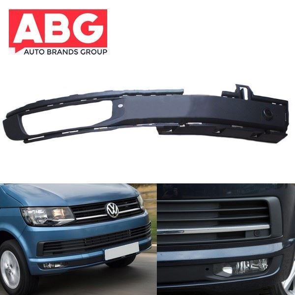 VW Transporter T7 2015 Onwards Front Bumper Fog Grille Cover with PDC Hole Right Side