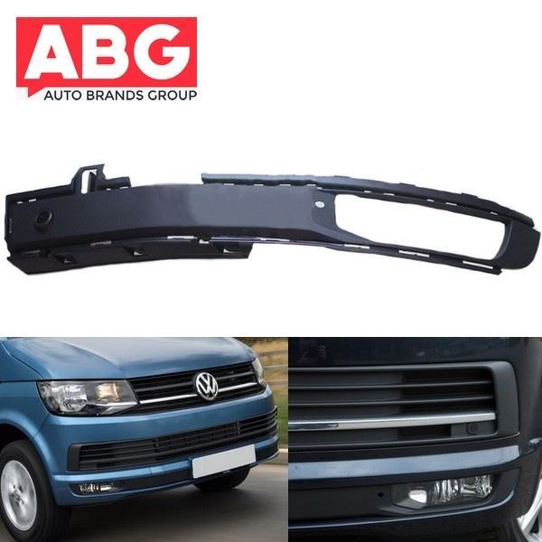 VW Transporter T6 2015 Onwards Front Bumper Fog Grille Cover with PDC Hole Left Side