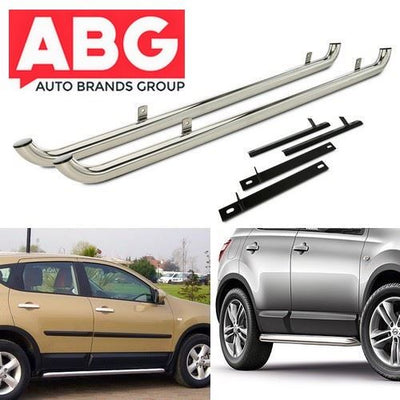 For Nissan Qashqai +2 Side Steps LWB 2007 - 2013 Step Bars OEM Spec KE543EY010
