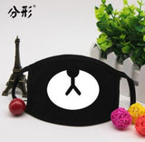 Anti Dust Face Mouth Mask