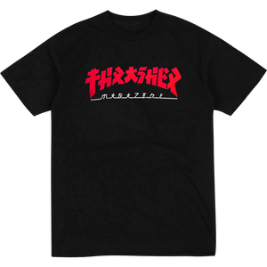 "Thrasher ""GODZILLA"" S/S T-Shirt Black/Red - Feet First NJ"