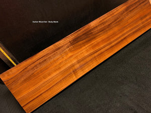 Hawaiian Curly Koa Wood Billet - Multi-Piece Set - KRJCustom