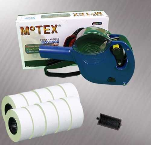 Motex MX-55 8 Band Punch Hole Starter Pack - Stock Pre-Printed