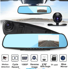Load image into Gallery viewer, Global Technology-Dashcam/Rearcam Smart Mirror