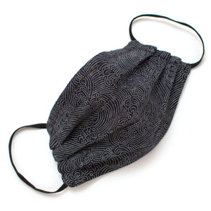Reusable Indigo Tidal Wave Face Mask- Elastic Loops- Kid's sizes available