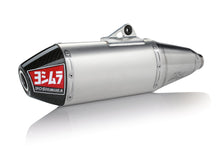 Load image into Gallery viewer, YOSHIMURA 12-16 250/350/450/500 MUFFLER