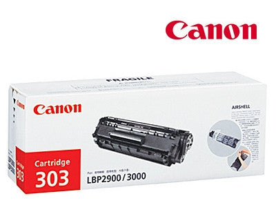 Canon Cart303 genuine printer cartridge