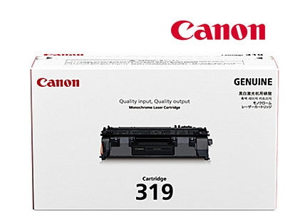 Canon CART-319 genuine printer cartridge