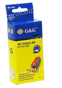 Canon PGI525BK compatible printer cartridge