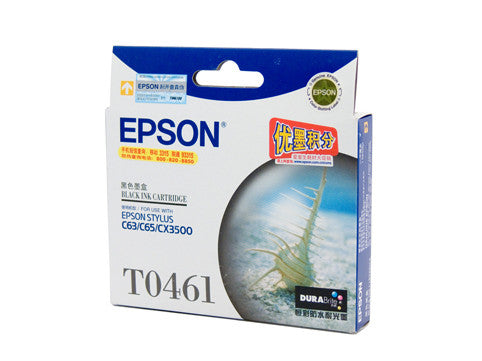 Epson T0461 Genuine Black Ink Cartridge - 400 pages