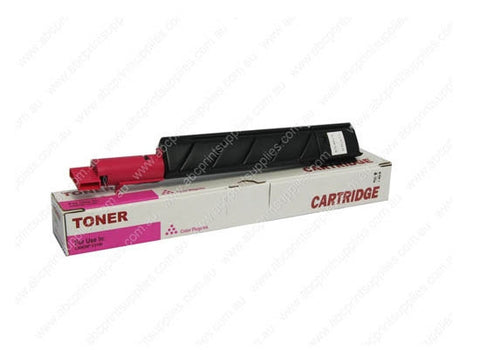 Canon TG23M / GPR13 Magenta Copier Cartridge Compatible