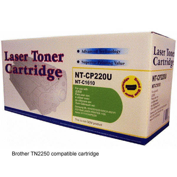 Brother TN2250 Mono Laser Cartridge  Compatible - EXTRA HIGH YIELD