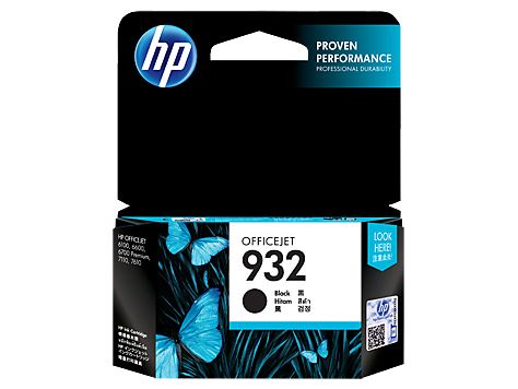 HP CN057AA (HI932B)  Genuine Black Ink Cartridge
