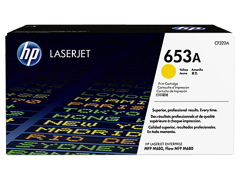 HP CF322A(HT653Y)  Yellow Toner Cartridge - 16,500 pages