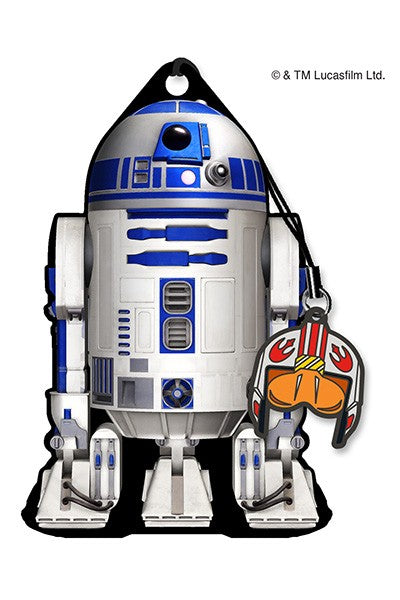 R2D2 CUTOUT BOOKMARK