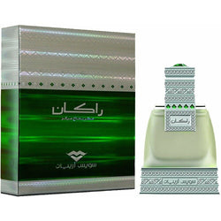 RAKAAN FAMOUS PERFUME SPRAY  BY SWISS ARABIAN HIGH QUALITY LIMITED STOCK