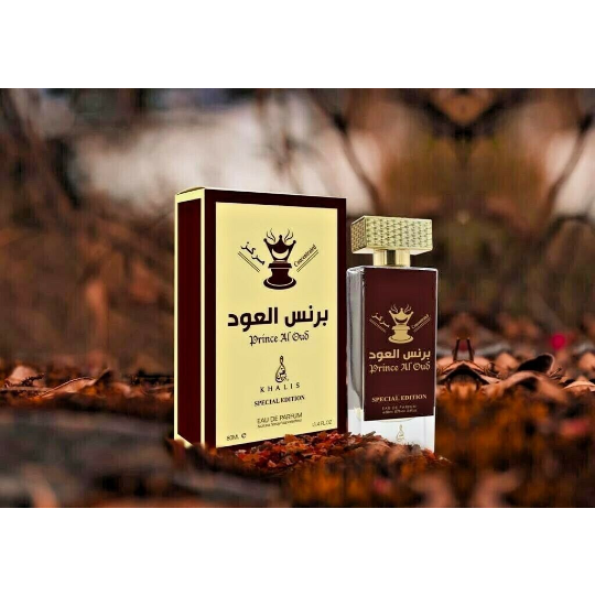 PRINCE AL OUD SPECIAL EDITION 80ML BY KHALIS