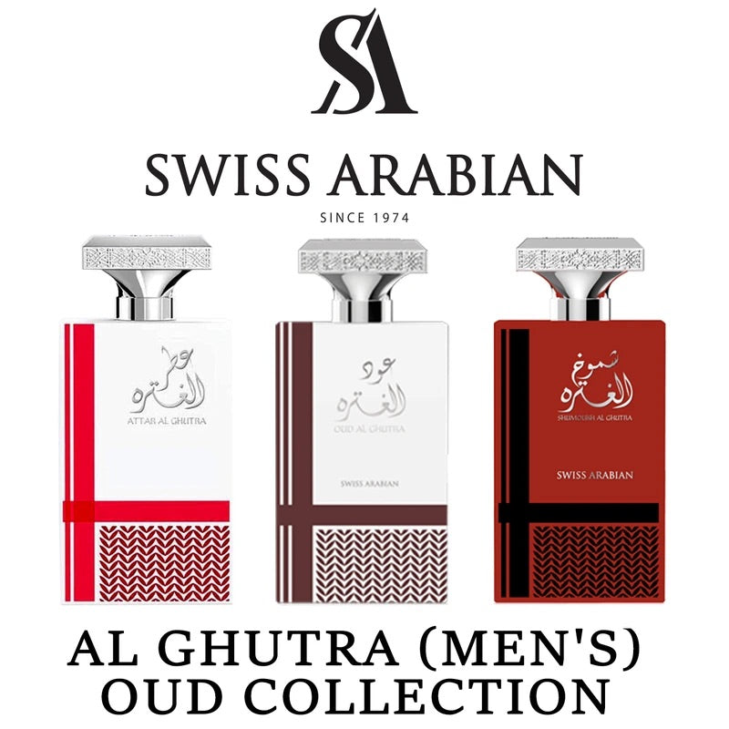 ALGHUTRA OUDH MEN COLLECTION 3 BY SWISS ARABIAN