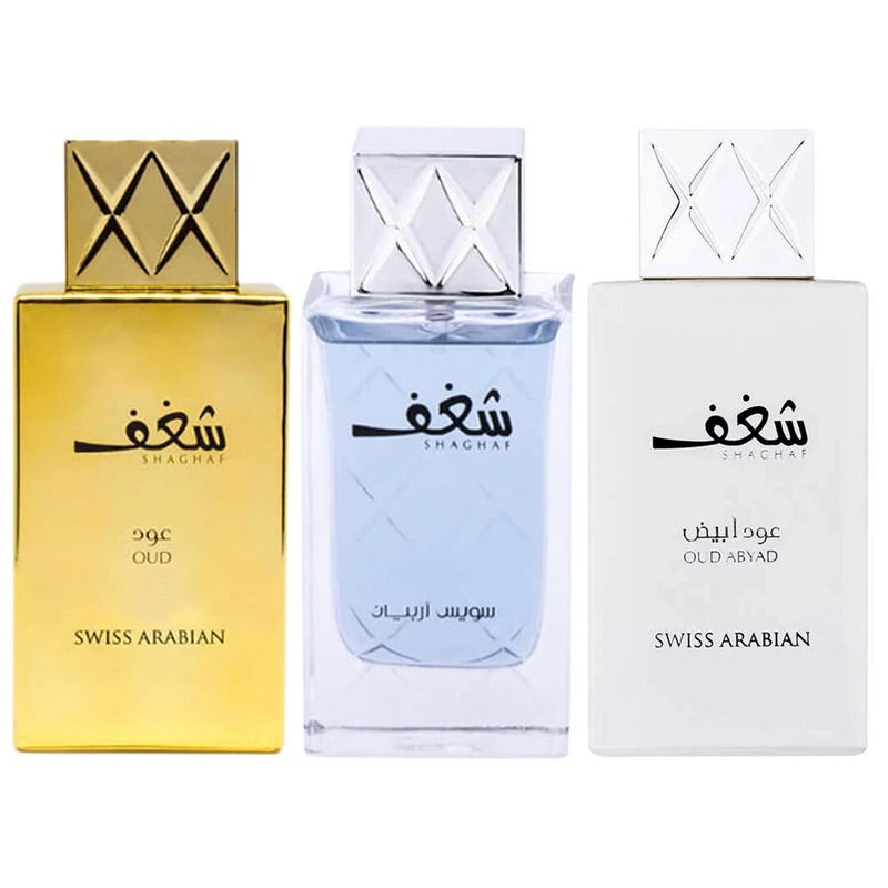 SHAGHAF FOR MEN COLLECTION (3 PACK BUNDLE) BY SWISS ARABIAN