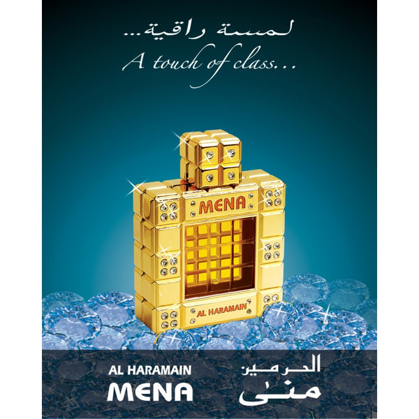 Haramain Mena 25ML