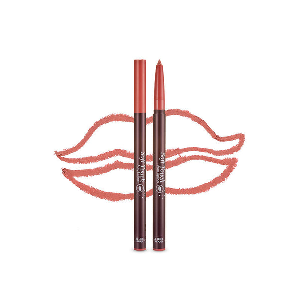 Soft Touch Auto Lip Liner (0.2g)