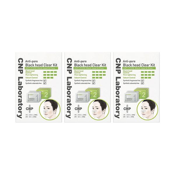 Anti-Pore Black Head Clear Kit (3 Sets)