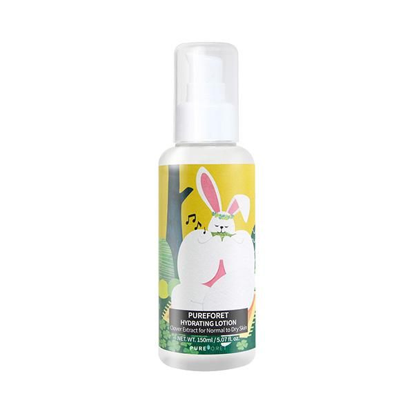 Hydrating Lotion (150ml)