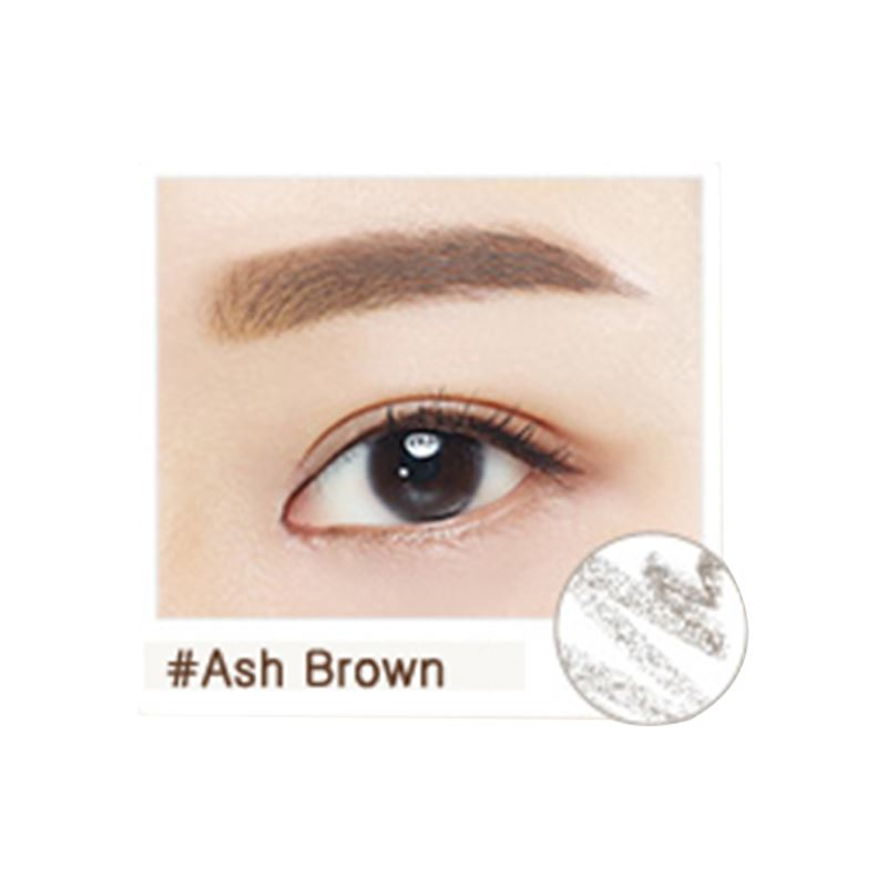 Auto Eyebrow Pencil (0.3g) innisfree 04 Ash Brown  ?id=15298126446671